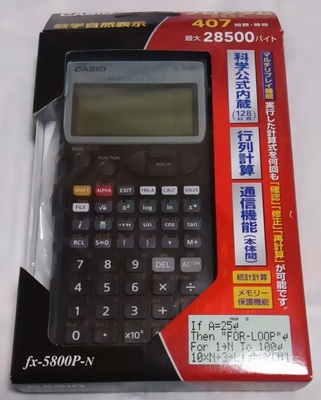 KIMG0565.JPG