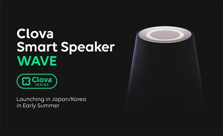 yukawa170303-wave-thumb-720xauto.jpg