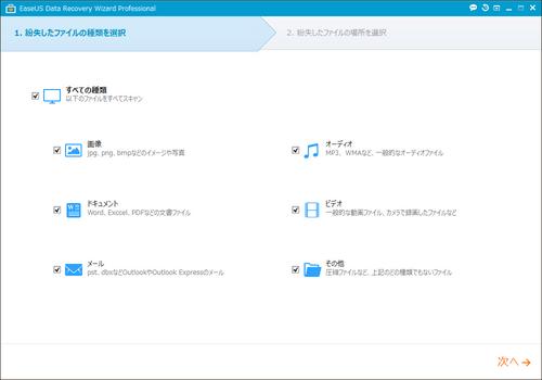 スクリーンショット 2015-12-26 18.47.46.png