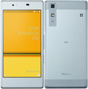 Qua Phone.jpg