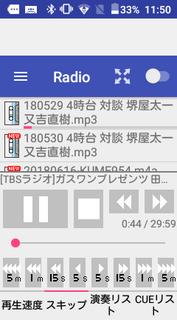 Screenshot_2018-09-30-11-50-01.png