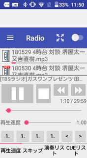Screenshot_2018-09-30-11-50-27.png