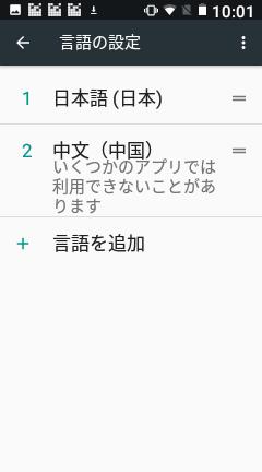 Screenshot_20181027-220114.png