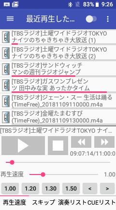 Screenshot_20181111-092700.png