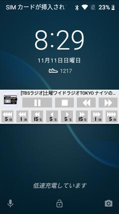 Screenshot_20181111-202937.png