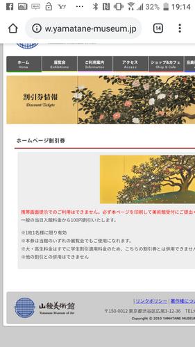 Screenshot_20181116-191448.png