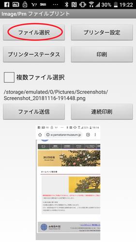 Screenshot_20181116-192217.png