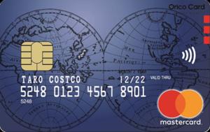 costco-global-card-400x252.png