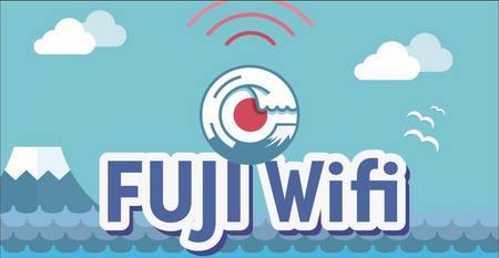fujiwifi.jpg