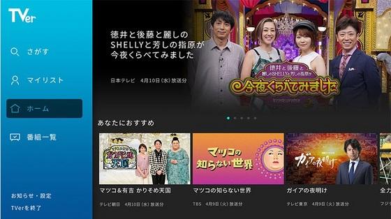 info_tv1.jpg