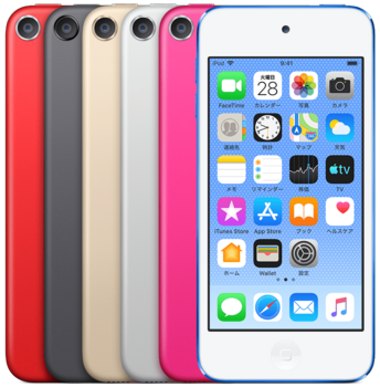 ipod-touch-select-2019_GEO_JP_FMT_WHH.png