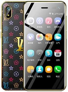 main-u2-800x800.jpg